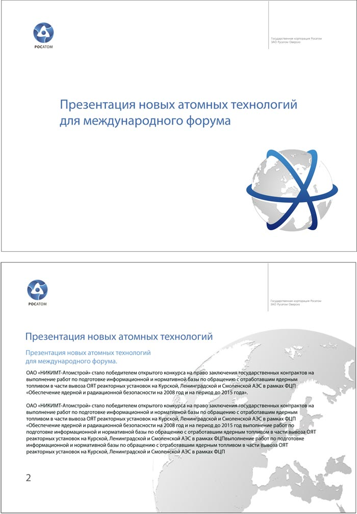 presentation_3