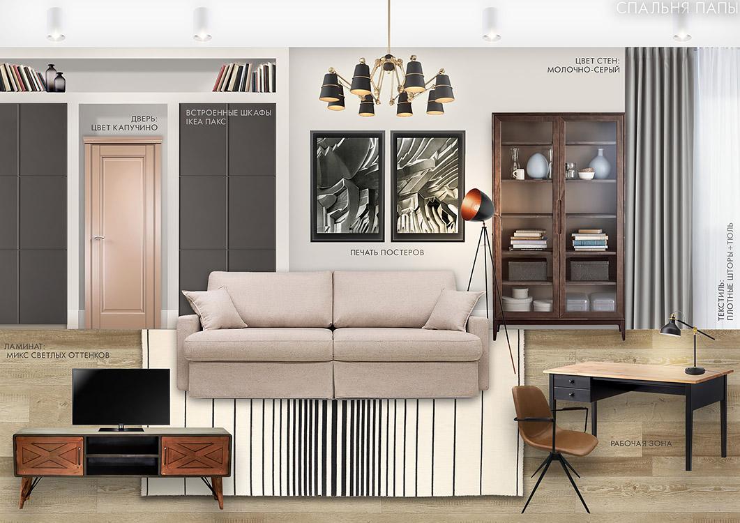 интерьер, балкон, балкона, дизайн, дизайнер, сомов, егор, квартиры, квартира, для, родителей, взрослый, купить, проект, декор,