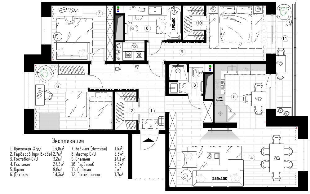 квартал, звездный, современный, планировка, планировочное, квартиры, квартира, объединение, план, дизайн, дизайнер, купить, егор, сомов, somovegor. egorsomov, egorsomovdesign, design, интерьера, интерьер, отделка, цена, стоимость