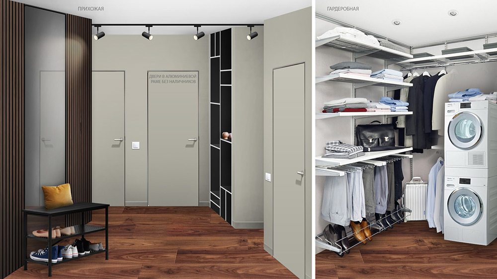 план, планировка, квартира, купить, дизайн, перепланировка, интерьер, егор, сомов, дизайнер, проект