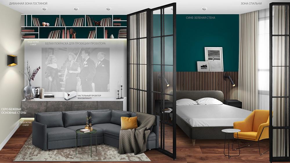 план, планировка, квартира, купить, дизайн, перепланировка, интерьер, егор, сомов, дизайнер, проект, проект, московские, водники